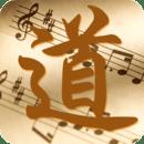 净心道教音乐