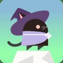 黑猫魔法师玛奇大冒险 完美版