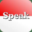 印尼语对话