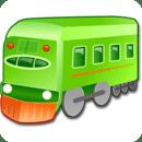 丹麦火车信息