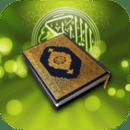 Quran MP3 With Gujarati