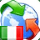 意大利语翻译 (Italian Translation)