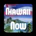 即刻夏威夷