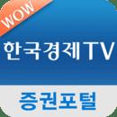WOWtv 韩国版