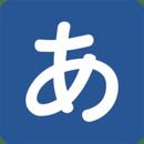 일본어 글자 암기