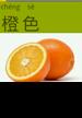 常用汉字识字卡片2-儿童英语