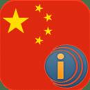 iSpeech Chinese (S) Translator