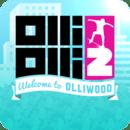 像素滑板2:欢迎来到奥莱坞