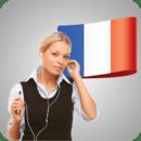 法国 1000