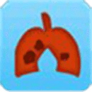 肺结核患病程度风险评估