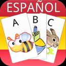 西班牙语字母