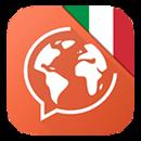 意大利语:交互式对话 - 学...