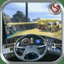 免费巴士模拟游戏