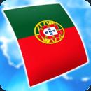免费葡萄牙语教学