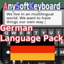 德语语言包