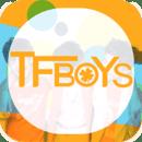 饭团-TFBoys