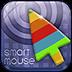 SmartMouse 智能鼠标