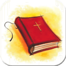 天主教圣经名词集