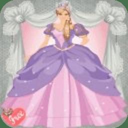 公主换装游戏