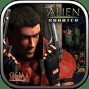 孤胆枪手 Alien Shoote