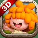 石器时代2(3D正版)