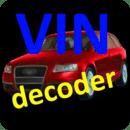 免费的 VIN 解码器