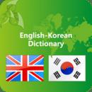 英语韩语词典