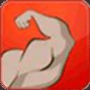 肌肉力量自测