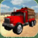 3D卡车模拟停车  Truck Challenge 3D