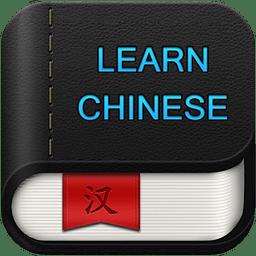 chinese ray ban sunglasses  chinese - mandarin