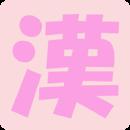 KanjiFrow livewall