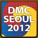 DMC2012