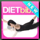 30분 다이어트 순환운동 - 생로병사의 비밀편/심박체크