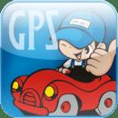 GPS手机查车