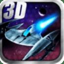 3D星际飞车