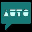 Auto SMS 自动短信