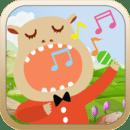 儿童动物声声乐