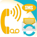 SMS (Text) Answering Machine