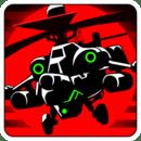 炼狱直升机(含数据包)