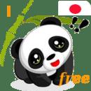 中文咖啡(JP) 系列1 free