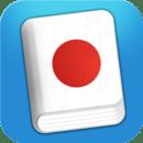 日语学习手册 精简版