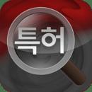 Korean Patent Search