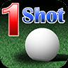 一个铅球高尔夫