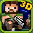 3D像素射击