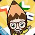 与铅笔公主一起学习韩语 STEP1 (Tablet-免费)
