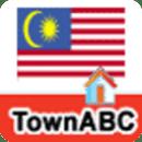 城镇ABC--马来西亚