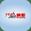 yeah.net 网邮浏灠器