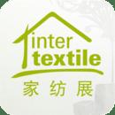 中国家纺展