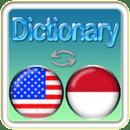 英语-印尼语词典