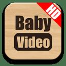 婴儿视频高清